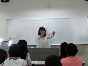 2014-06-22-00-09-09_deco~01